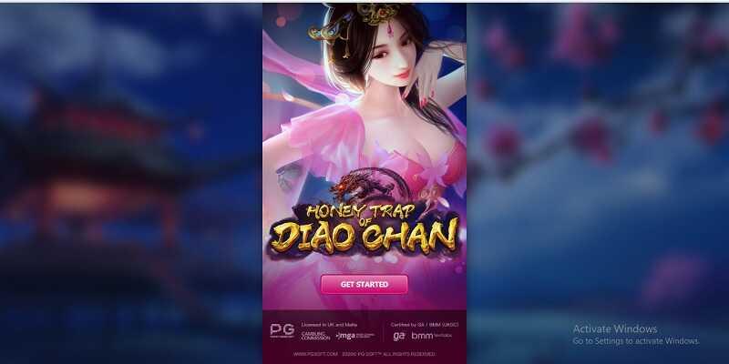 เกมสล็อตออนไลน์ honey trap of diao chen