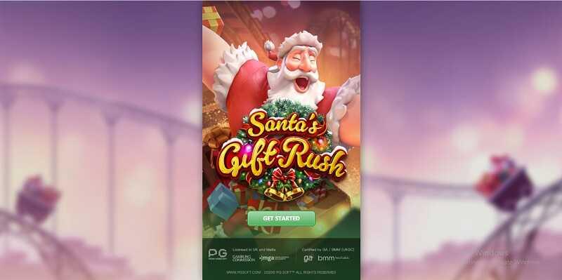 รีวิวเกมสล็อต santa's grift