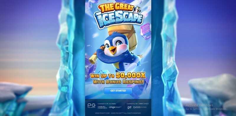 รีวิวเกมสล็อต the great icescape