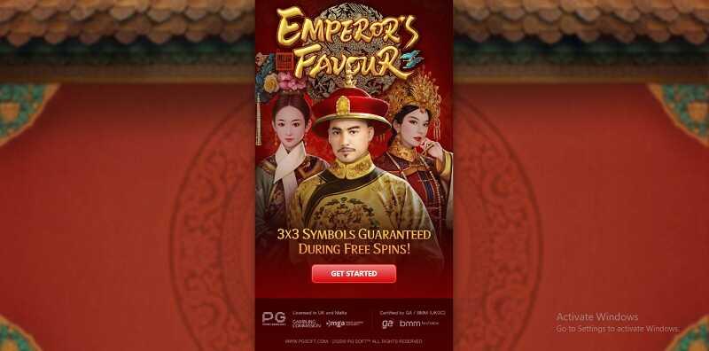 รีวิวเกมสล็อตออนไลน์ emperor's favour slot