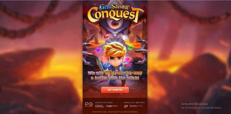 รีวิวเกมสล็อตออนไลน์ gem saviur conquest slot