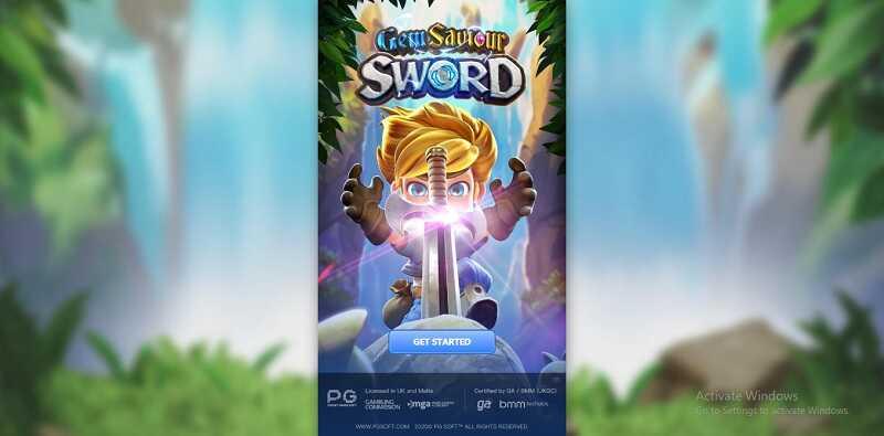 รีวิวเกมสล็อตออนไลน์ gem saviour sword slot