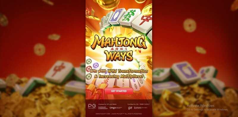 รีวิวเกมสล็อตออนไลน์ Mahjong Ways slot