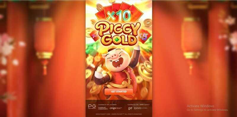รีวิวเกมสล็อตออนไลน์ Piggy Gold
