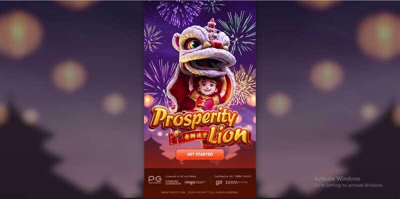 รีวิวเกมสล็อตออนไลน์ prosperity lion slot