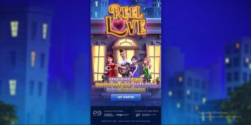 รีวิวเกมสล็อตออนไลน์ reel love