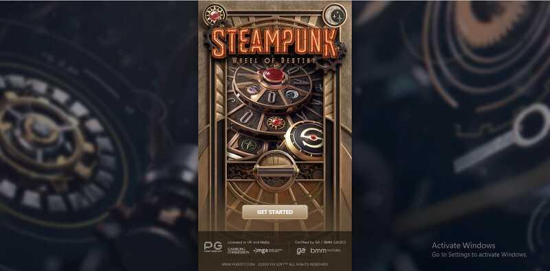 รีวิวเกมสล็อต steampunk