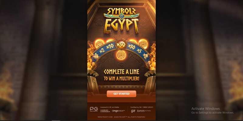 รีวิวเกมสล็อตออนไลน์ Symbols of Egypt slot