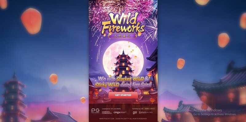 รีวิวเกมสล็อตออนไลน์ Wild Fireworks slot