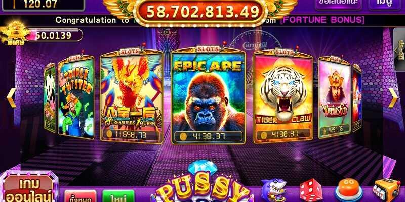 รีวิวเกมสล็อตออนไลน์ epic ape slot
