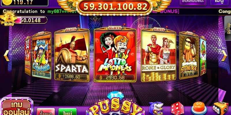 รีวิวเกมสล็อตออนไลน์ lotto madness