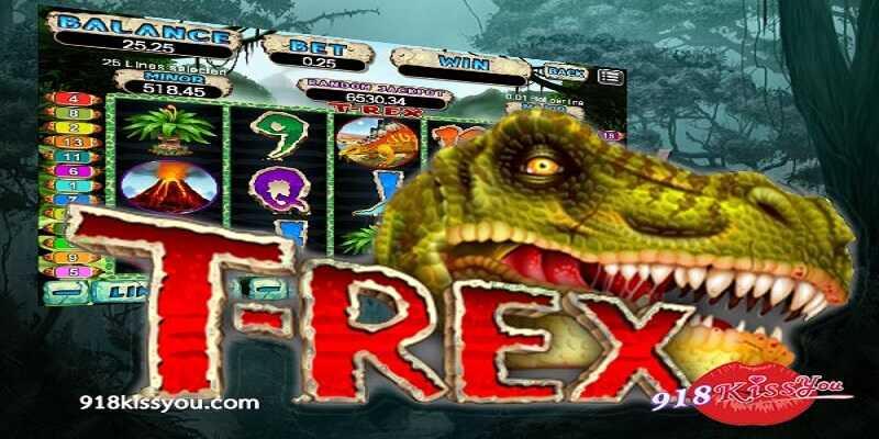 918Kiss T-Rex