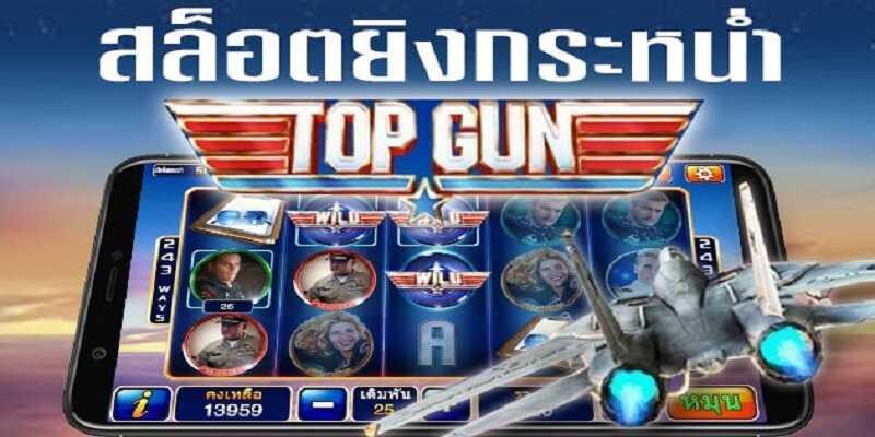 Top Gun 918kiss