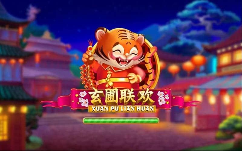 Xuan Pu Lian Huan Poster