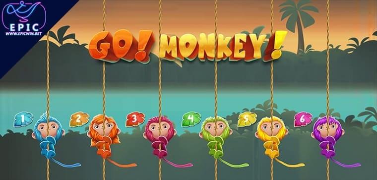 GO GO Monkey มินิเกม epicwin