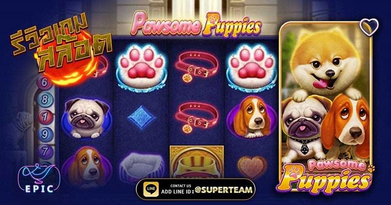 Pawsome Puppies epicwin slot team