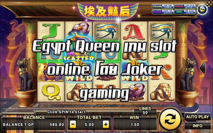 queen egypt poster joker gaming