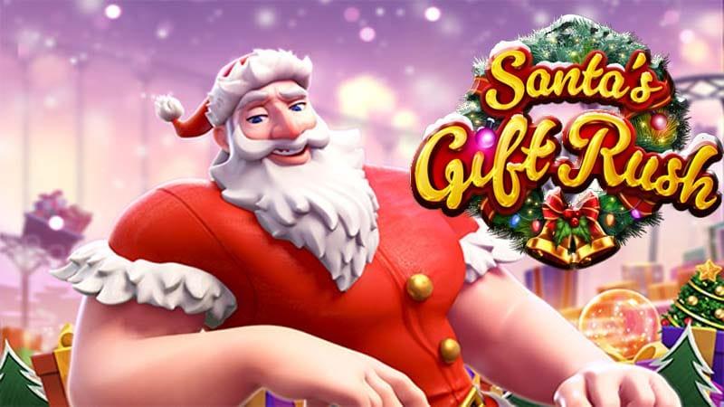 SantasGiftRush pgslot