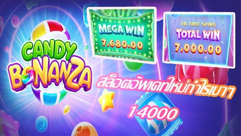Candy Bonanza slot
