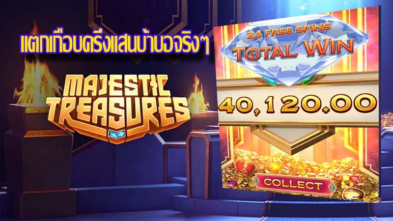 Majestic Treasures slot