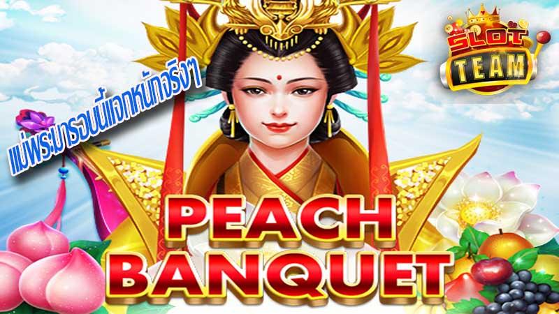 peach banquet slot