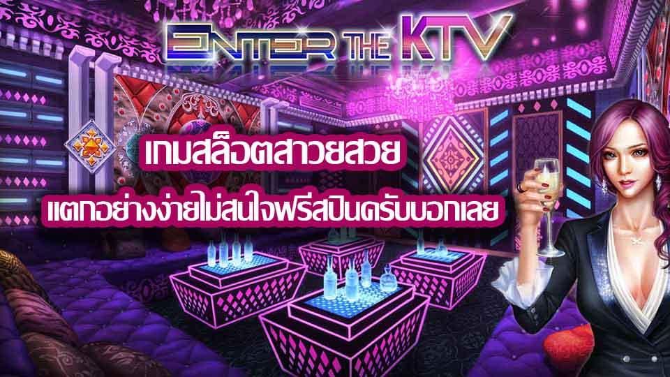 Enter the ktv slot