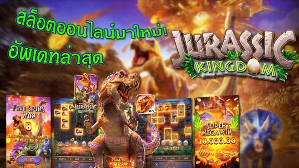Jurassic Kingdom slot