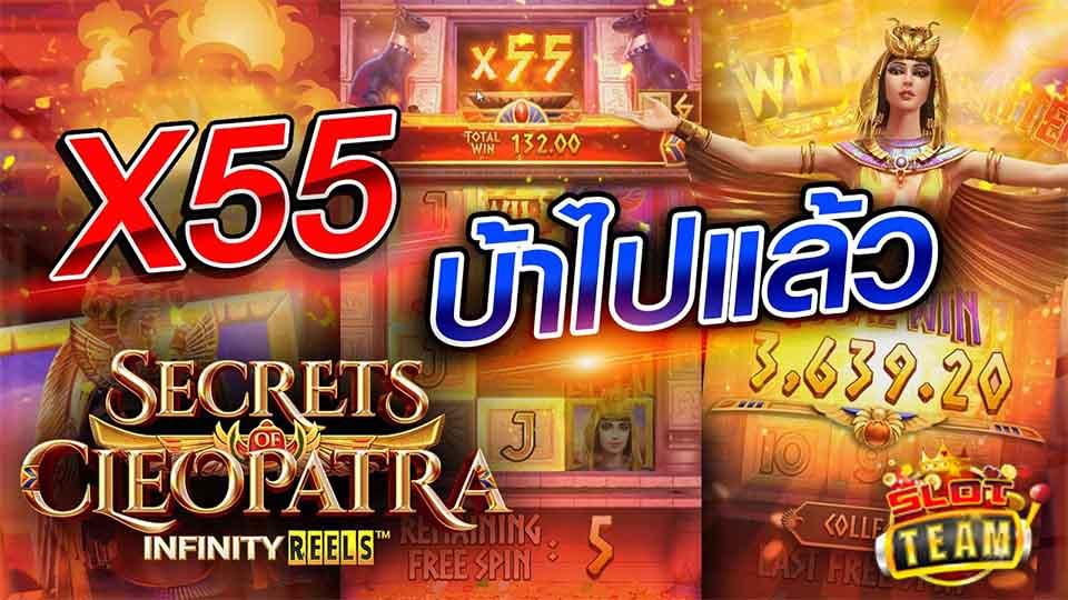 Secrets of Cleopatra slot
