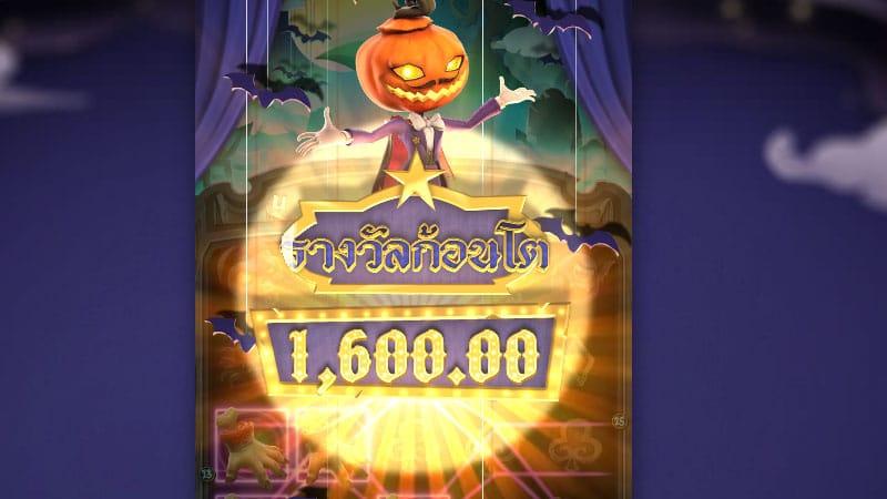 slot online Hallow-Win-